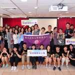 清華國際志工團第12度出征 47位精英兵分四路散播愛心