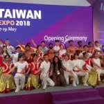 印度台灣形象展出擊 黃志芳:可望促成2億美元以上商機