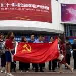 中美貿易戰懸崖勒馬!兩國達成共識:不打貿易戰,停止互相加徵關稅