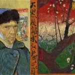 梵谷曾經超迷日本畫?臨摹書法像鬼畫符,還把富士山偷偷畫進自畫像裡…