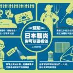 「日本腦炎」今年首例!病媒蚊傳播疾病讓屏東縣農夫性格突變