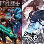 漫威推中國超級英雄《三皇鬥戰士》、《氣旋》!伏羲、女媧、蚩尤將出現在「漫威宇宙」…