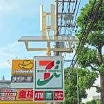 日本小7無極限!新概念店用上90種「超讚新科技」,自己發電、蓄電超環保!