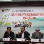 新台灣國策智庫民調》台北市長選舉「三咖督」 綠營不論派誰柯文哲都領先