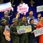 國防部暑期戰鬥營 7000人搶報名還要抽籤