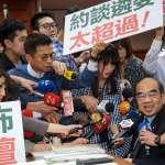 「綠色恐怖羞辱杏壇」台大遴委遭北檢約談 大批藍委包圍吳茂昆