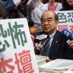 劉性仁觀點:蔡政府難擋教育西進浪潮