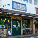 除了遇到空襲之外,每日都會開門營業!這家書店照映出日本二戰時期難得的人性光輝