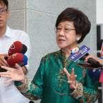 陳水扁爆料呂秀蓮已同意禮讓姚文智 呂辦發聲明「嚴正駁斥」