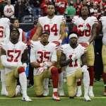 NFL》國歌爭議延燒 凸顯美國在種族上的不平等待遇