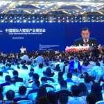2018中國數博會貴陽開幕 百度、阿里巴巴、騰訊BAT三巨頭掌門人齊聚