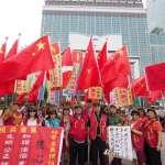 你一定聽過「脫歐」、「脫北」,那誰是「脫台者」?那些改當中國人的台灣人