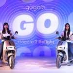 全新 Gogoro S2 / Gogoro 2 Delight 亮相,騎到飽資費公布