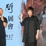 鄭問成首位進故宮漫畫家 五月天阿信:他有世界級思想