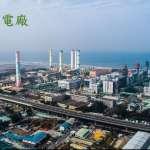 呂紹煒專欄:台灣供電真正的系統性危機在這裡!