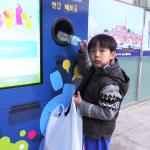 太讚的設計!韓國「科技回收桶」會自動分類、壓扁瓶罐,為鼓勵回收還直接回饋你現金!