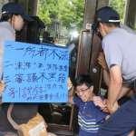 反教盟抗議要求凍漲3年學雜費 教育部:沒有凍漲政策
