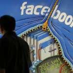全國一個月不準上臉書!杜絕假新聞,巴布亞紐幾內亞封掉最大社群媒體