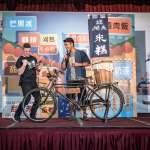 無痛愛台灣 跟Youtuber遊夜市學華語