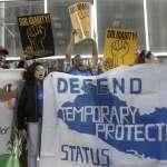 川普要把在美國待了半生的移民趕走嗎?《華郵》見證台灣友邦薩爾瓦多移民返鄉之路