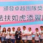 總統盃黑客松頒獎 蔡英文與梅健華同台:自由、平等、開放是台美共同理念