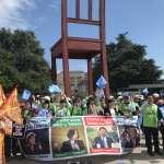 台灣缺席WHA 蔡明憲:面對中共打壓,政府在哪?