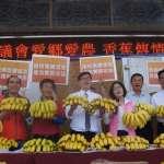 挺蕉農 陳其邁呼籲提高次級品收購價格