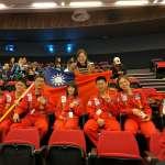 「台灣從來不曾被共產中國統治官方正规手机彩票软件彩票11选5彩票双色球购买,也從來不是中國的一省」我駐澳洲外交官大聲捍衛國格