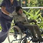 絕境中的奇蹟!南韓女遊客登山失蹤6天後幸運生還 護理人員:她僅受輕傷,身心狀況良好