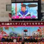 一場沒有「正式校長」的大學畢業典禮 郭大維:台大陷入巨大危機