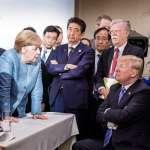 史上最難堪峰會!川普變臉拒簽G7聯合公報、痛罵盟邦領導人「不誠實又軟弱」、威脅貿易戰升級
