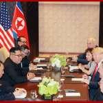 北韓官媒:川普全面退讓,讓金正恩連下兩城:無核化階段性進行、韓美聯合軍演喊停