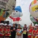 台東熱氣球活動6/30登場 首三日前百人免費拿好禮