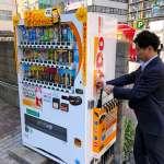 不只賣飲料 DyDo自動販賣機提供免費借傘服務
