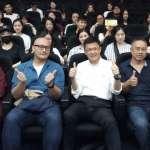 新北紀錄片 上海首映