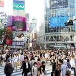 海外置產正夯!到日本買房真的能賺錢嗎?專家道出暗藏風險:沒注意這件事,小心財產縮水