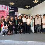 台北數位藝術中心重新開幕 執行長:期許「終身保固」重新再出發!