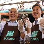 蘇貞昌輔選首站  要與新竹市長林智堅組「會做事連線」
