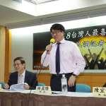 劉性仁觀點:台灣民意對大陸觀感翻轉,都拜蔡政府的推力