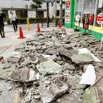 日本規模6.1地震 蔡英文推特:台灣隨時準備好提供協助