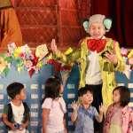 如果劇團顛覆童話傳統 「藝傳千里」嗨翻龍潭大小親子