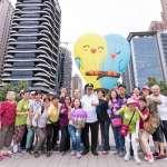 石門熱氣球嘉年華6/23登場 鄭文燦邀民眾感受夢幻氣氛