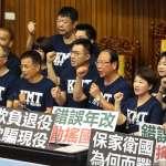 軍人年改今表決關鍵條文 國民黨團「突襲」佔領主席台
