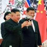 金正恩進京拜會老大哥,習近平開口:無論形勢如何,中朝友誼永不變