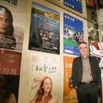 專訪法國代表紀博偉》台灣是社會最多元開放的東亞國家 多語言教育增加競爭力