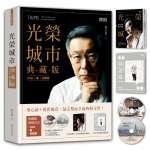 柯文哲臉書宣布新書預購 夫人陳珮琪:明年換我出