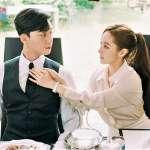 為何當紅韓劇要拍「傲嬌總裁俏秘書」的老套劇情?女主角的「強顏歡笑」讓台灣OL超有感…