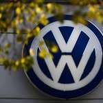 歐美貿易戰冤冤相報何時了》川普撂狠話:對歐盟進口汽車加徵20%關稅!