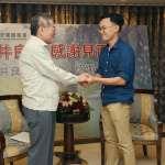 「一切不再有遺憾」遇難日本騎士父親跨海來台道謝 將出書分享台灣的美好