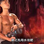 KUSO短片宣導滅火常識 新北市消防員猛秀大肌肉